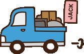 長野県内の不用品回収&リサイクルショップならリデュースJACK