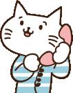 長野県の不用品買取&回収&リサイクルショップのリデュースJACKへの電話