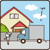 長野県の不用品買取&回収&リサイクルショップのリデュースJACKはご希望の日時にお伺い