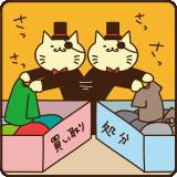 長野県の不用品買取&回収&リサイクルショップのリデュースJACKのスタッフが査定します