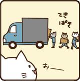長野県の不用品買取&回収&リサイクルショップのリデュースJACKの回収積み込み